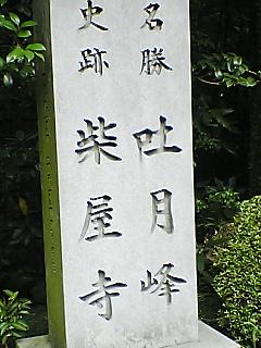PA0_0129.JPG